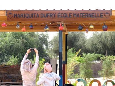 cartel-mariquita-dufry